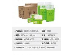 優惠的生態紙巾產自珉眾科技|達州媚紙竹纖維紙