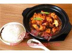 正宗黄焖鸡米饭饭培训:山东专业的黄焖鸡培训推荐
