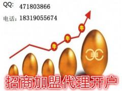 华益金安贵金属  专业正规投资平台