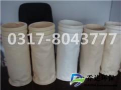 河北乔达130*2450高温美塔斯滤袋 布袋生产定做批发