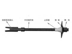 管缝锚杆, Φ30管缝锚杆, Φ33缝管锚杆, 开缝锚杆
