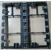 LED显示屏箱体 LED箱体压铸 LED显示屏厂家