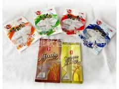 哪里能买到品质优良的食品包装袋——青岛加工食品包装的厂家