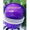 汤达人方便面塑料碗生产厂家 食品级防潮湿!