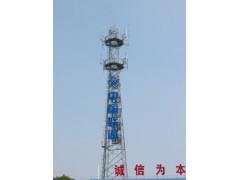厂家直销通讯塔制作安装