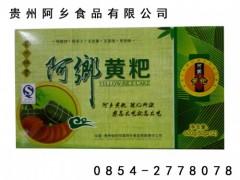 什么地方有供应优惠的绿茶黄粑|贵州特产出售