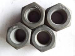 碳钢异型螺母(永年盈瑞紧固件厂家供应异型螺母)定做异型螺母
