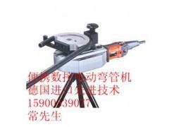 304不锈钢弯管机 小型电动弯管机 数控弯管机