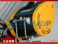 230kg微型電動提升機,DU-230A微型電動提升機報價