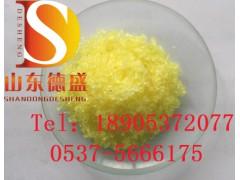 优质供应高纯化学试剂氯化钐