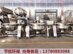 销量领先的炒锅长期供应,电加热行星搅拌炒锅