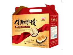 2016新上市中秋月饼团购要多少钱