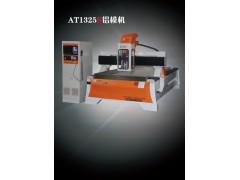 廣東實惠的銅板精雕機_鋁板精雕機價位