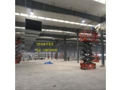合肥出租12米高空作业车10米高空车租赁电话
