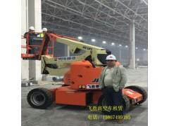 合肥飞胜剪刀车出租芜湖滁州宣城高空作业车平台