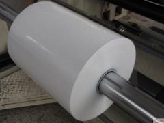 PET氟素離型膜 單雙面耐高溫離型膜   透明/白色/藍色