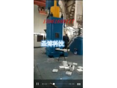 廢鋼打包機 315噸金屬壓塊機  鋁屑打包機