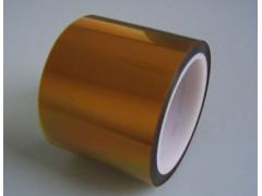 供应聚酰亚胺F46复合薄膜/PI热熔薄膜/高温粘结膜