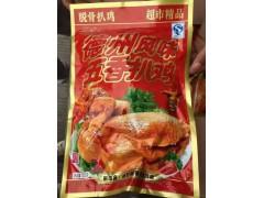 2016跑江湖展会地摊新产品 特产礼盒 山东德州特产五香扒鸡