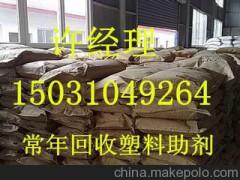 上海回收橡膠助劑