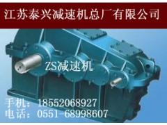 ZS50-56-2齒輪減速機高速軸小齒輪大齒輪現貨