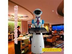 威朗  送餐机器人领先品牌