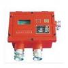 供应重庆煤科院KDG3K型井下远程馈电断电器