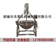 专业的炒锅制作商——江苏行星搅拌炒锅