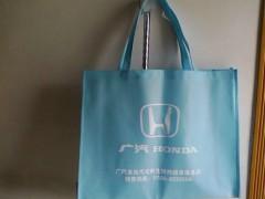 無紡布袋包裝袋禮品袋購物袋批發訂做廠家