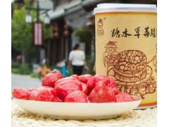 具有口碑的京御坊水果罐头批发市场推荐 供应黄桃罐头优质的厂家低廉的价格快快订购吧