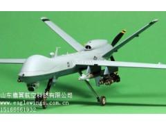 多旋翼無人機廠家 山東無人機廠家——鷹翼航空