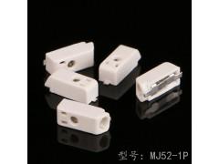 LED灯条贴片端子240度SMT回流焊贴片LED灯条电源端子