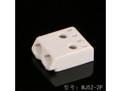 2位WAGO萬可2059LED燈pcb板鋁基板回流焊貼片端子
