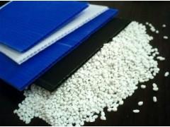 供应PP片材卷材填充母料
