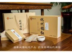 橘红宝新包装橘红茶,调理身体喝橘红宝牌橘红茶!