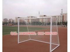 北京十一人制足球門批發足球未來看這里