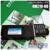 XINGGONG 4M210-08板式电磁阀 中心距45mm