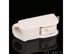 WAGO2060 led燈快接端子貼片銅端子SMT貼片端子