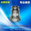 深圳维修Seiko Seiki精工STP-300磁悬浮分子泵
