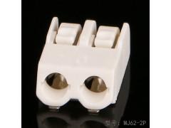 电源电线接线端子pcb线路板贴片端子耐240度回流焊贴片端子