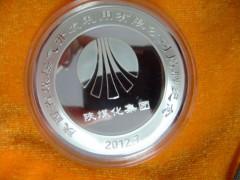 西安纯银纪念章定制   庆典金银纪念币生产厂家