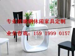 湖南玻璃钢休闲家具
