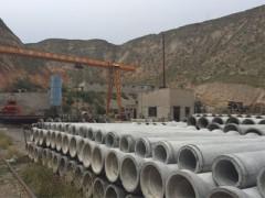 蘭州優質水泥管銷售