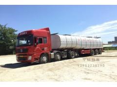 青岛可靠的食用油罐车运输