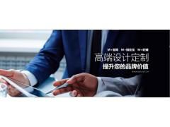 中农传媒供应一流的湖南定制微信分销商城服务 可靠的微信商城