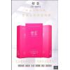 廣州醫顏塑蓉凍干粉面膜套盒廠家直銷