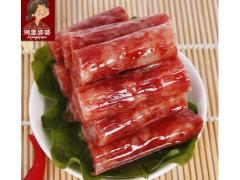 放心的湖南香肠长沙香肠 专业的湖南风味香肠在哪里可以找到