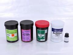 耐用的感光膠廣東供應 優質的7000/8000感光膠