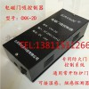 (BJRANDE)DC24V电磁门吸控制器 防火门吸控制器