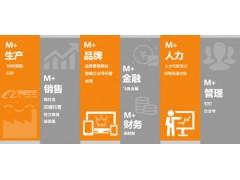 推荐微信商城 诚挚推荐专业的湖南定制微信分销商城